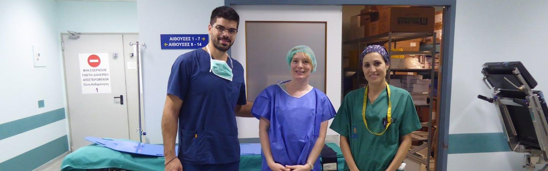 Medical internships in Athens