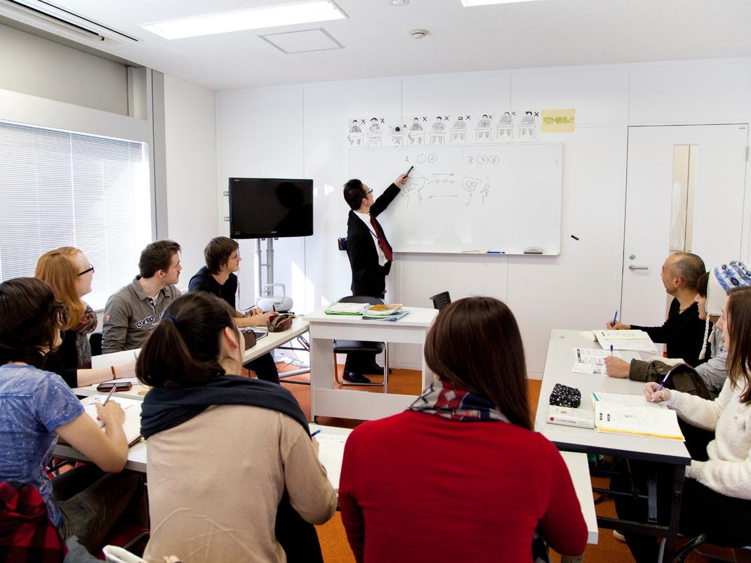 Japanese language lessons, Intern Abroad HQ